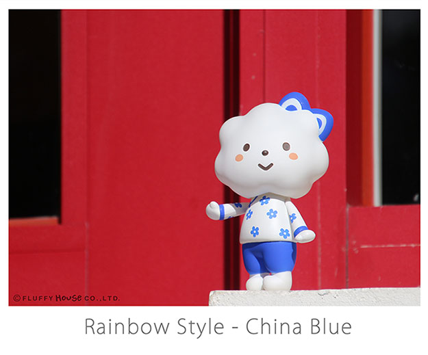 Fluffy House Rainbow Style China Blue
